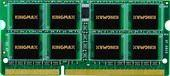 4GB 1600MHz Kingmax DDRIII So-Dimm RAM 1,35V